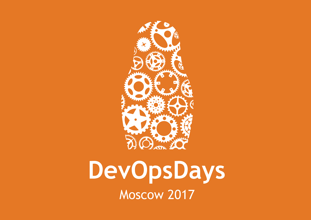devopsdays Moscow 2017