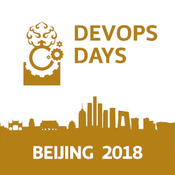 devopsdays Beijing 2018